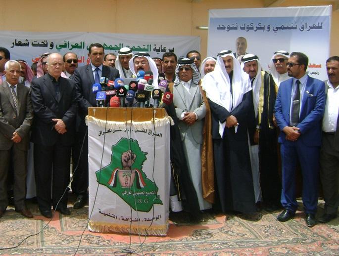 حزب التجمع الجمهوري العراقي