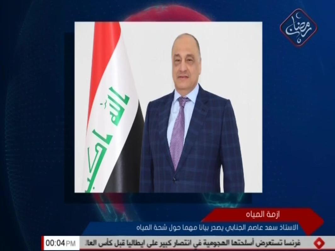 الاستاذ سعد عاصم الجنابي يصدر بيانا مهما حول شحة المياه واثارها السلبية على الواقع الزراعي والصحي والبيئي في العراق