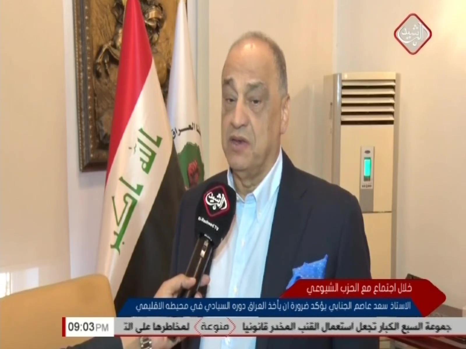 الاستاذ سعد عاصم الجنابي يؤكد التزام سائرون بالنهج الاصلاحي الذي طرحه السيد الصدر