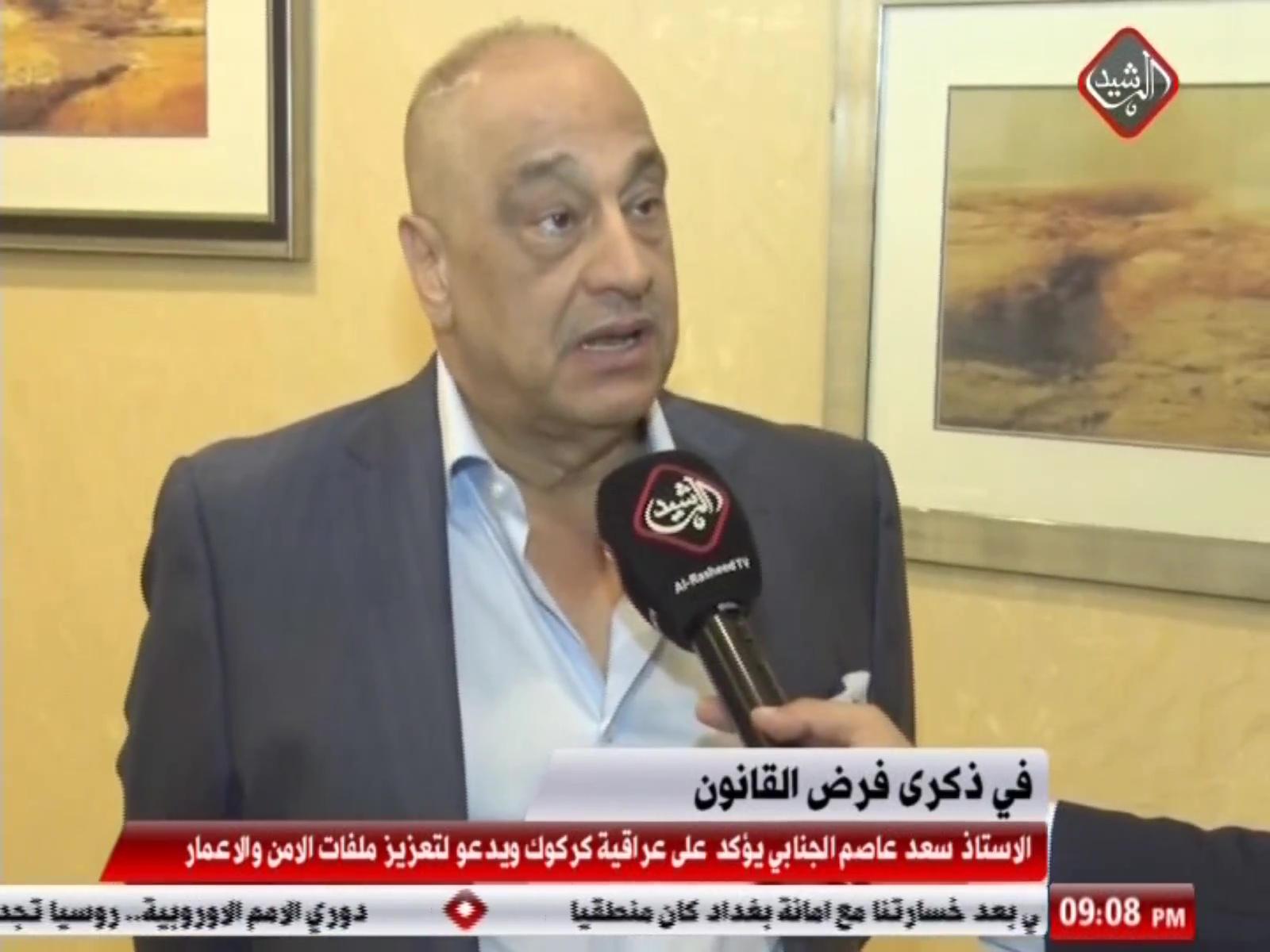 الاستاذ سعد عاصم الجنابي يبحث مع وفد المجلس العربي في كركوك القضايا الخاصة بالمحافظة