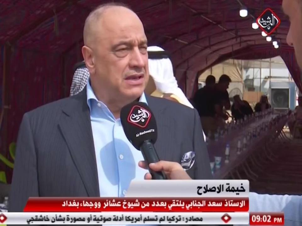 الاستاذ سعد عاصم الجنابي يلتقي بعدد من شيوخ ووجهاء عشائر بغداد ويؤكد اهمية دور العشائر في المرحلة المقبلة