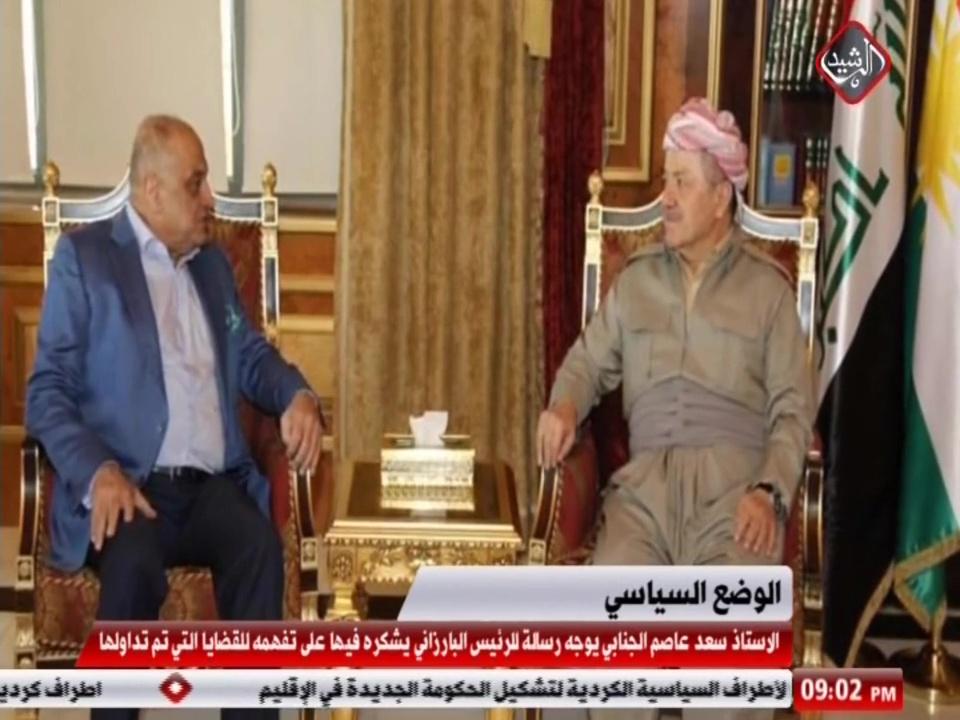 الاستاذ سعد عاصم الجنابي يوجه رسالة للرئيس البارزاني يشكره فيها على تفهمه للقضايا التي تم تداولها