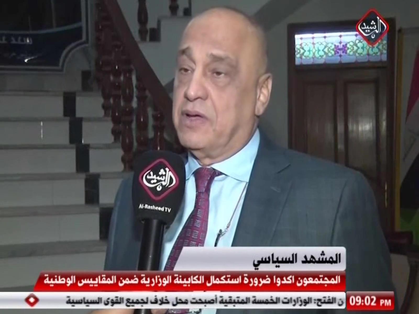 اجتماع دوري لحزب التجمع الجمهوري برئاسة الاستاذ سعد عاصم الجنابي