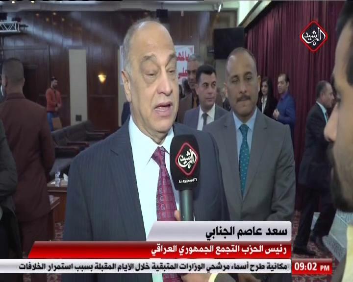 بحضور القوى المهمة في البلاد .. انطلاق اعمال اللقاء التشاوري الثاني للقوى المدنية في بغداد