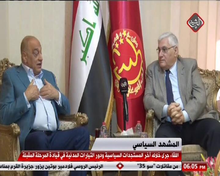 الاستاذ سعد عاصم الجنابي ووفد من حزب الامة يزور الحزب الشيوعي العراقي لبحث المستجدات السياسية