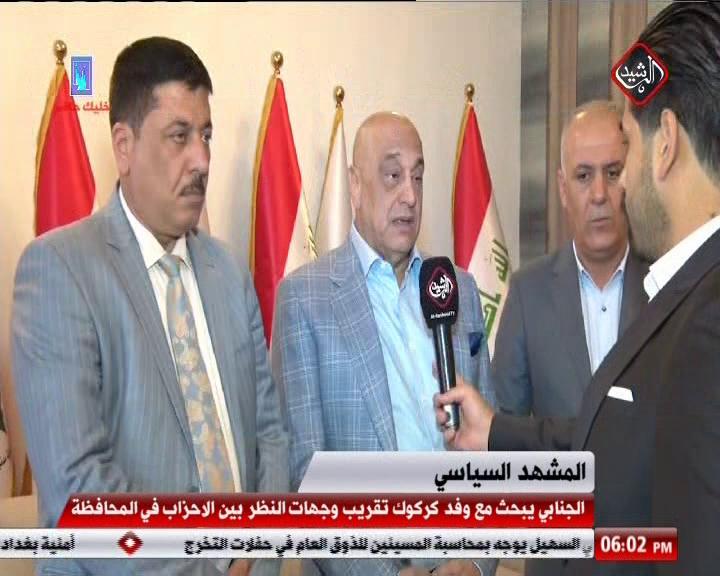 الاستاذ سعد عاصم الجنابي يلتقي وفدا من المجلس العربي في كركوك