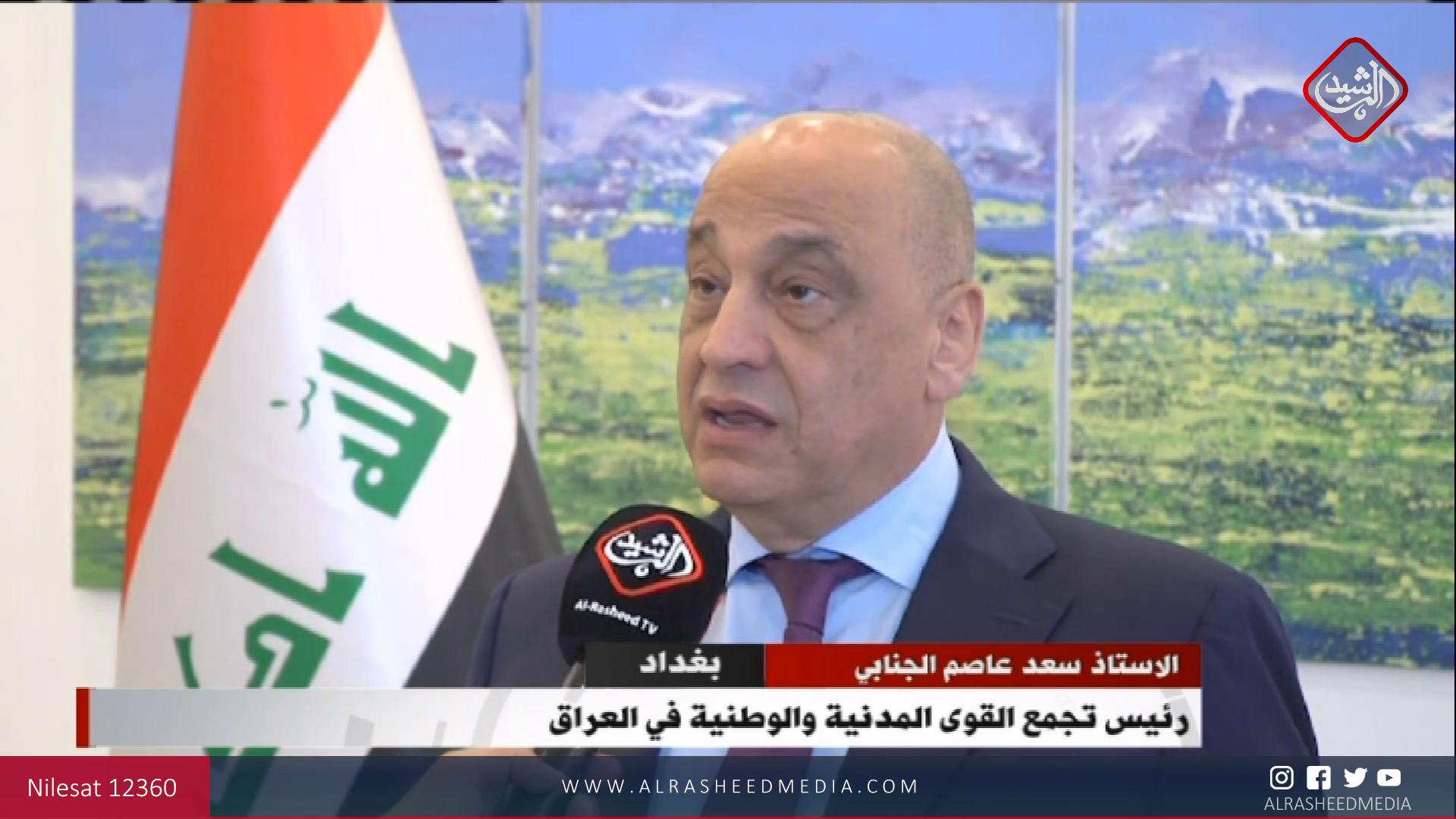 الاستاذ سعد عاصم الجنابي يلتقي باعضاء التجمع لبحث المستجدات السياسية