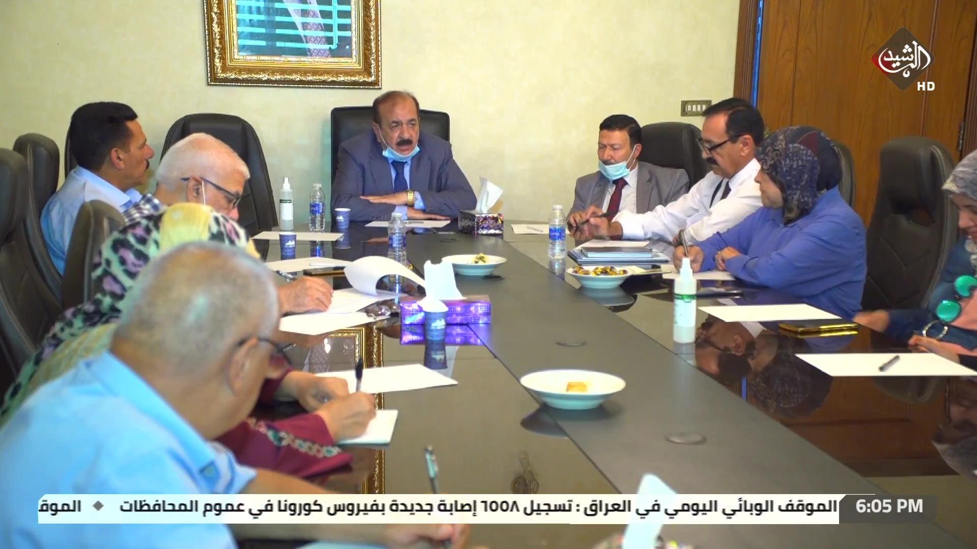 الأمانة العامة لحزب التجمع الجمهوري تعقد اجتماعها الدوري